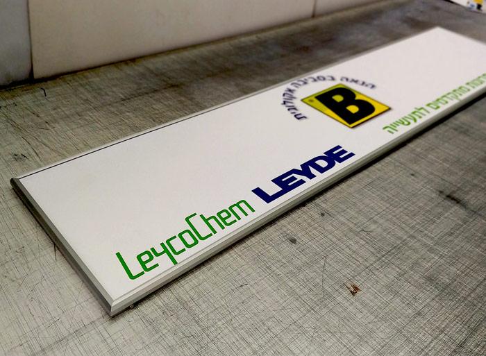 Leader-Frame15---1000-200