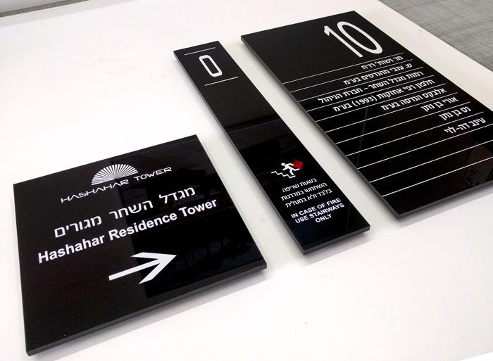 acrylic-10mm-black-varius