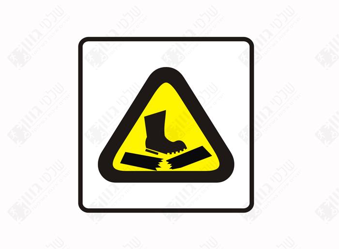 שלט אזהרה משטח שביר
