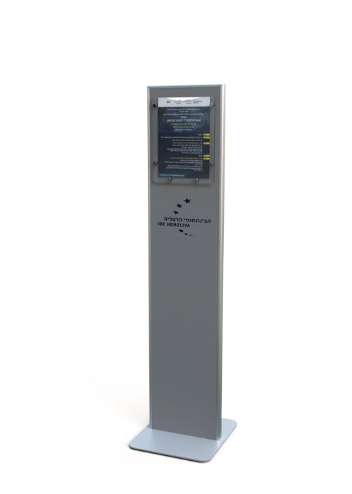 PD-LB36-AC-1xA4P